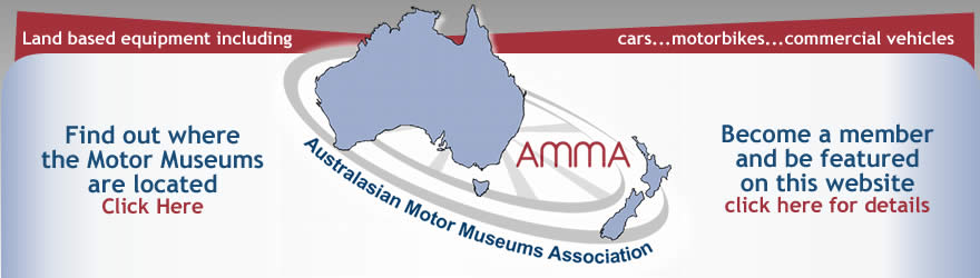 AMMA member information and member application form